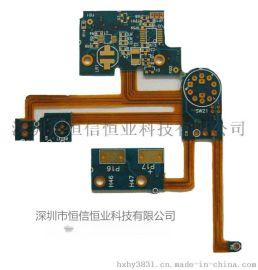 LED汽车灯FPC FPC车灯板 车灯软板厂