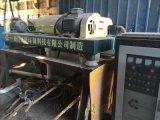 连续式铁矿泥浆分离机