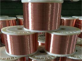 专业加工耐高温铜线 可定制 除静电紫铜丝 厂家发货