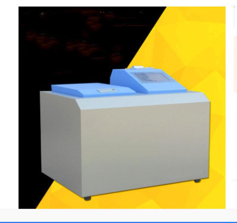 磚坯熱量分析儀 煤矸石熱值測定儀