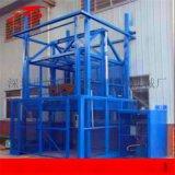 專業定製固定式電動液壓升降貨梯 直頂式導軌提升弔籃