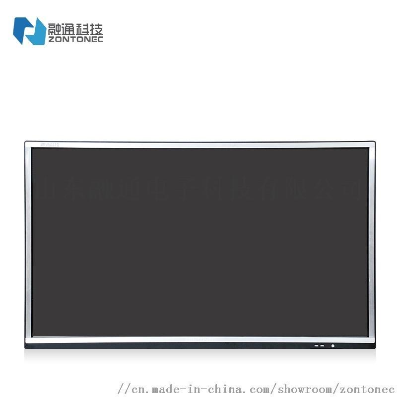 65寸教学电视电脑一体机 专业教学电子白板提供商