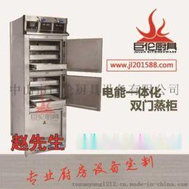 **壁挂炉厂家/双头蒸锅价格/中山市巨伦厨具设备有