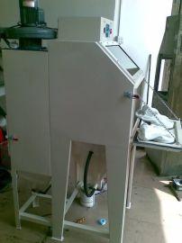 供应手动喷砂机 6050小型喷砂设备环保无尘