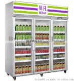 超市饮料冰柜-贝凡便利店超市饮料展示冷藏冰柜
