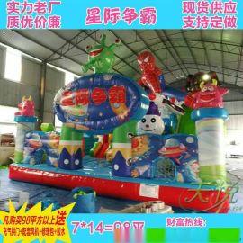 充气城堡室外大型儿童淘气堡蹦蹦床跳床滑梯户外设备