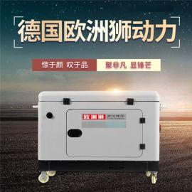 柴油6千瓦小型静音发电机组