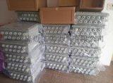 30端子-1進10出防爆接線箱