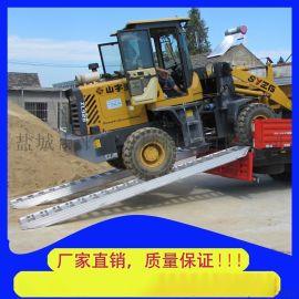 高强度铝合金叉车滑移爬梯子坡道 装载机械梯子