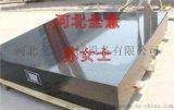 大理石平板材质,大理石平板物理特性,大理石平板用途