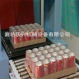 飲料熱收縮膜包裝機 二合一封切收縮機2018報價