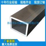 供应仿木纹铝方管 幕墙铝方管 铝合金型材方管厂家