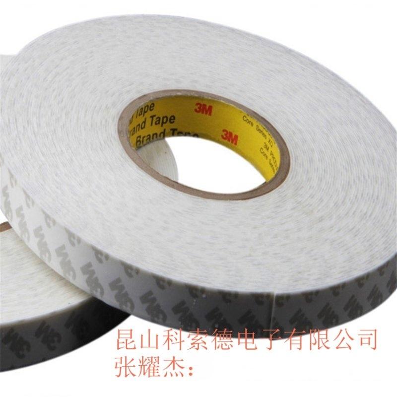 崑山白色PE泡棉膠帶,白色EVA泡棉膠帶