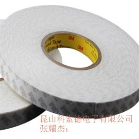昆山白色PE泡棉膠帶,白色EVA泡棉膠帶