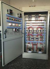 自耦降压启动控制柜 水泵自耦降压控制柜22kw一控一