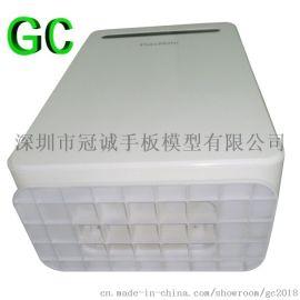深圳厂家医疗设备外壳注塑加工医疗器械塑料配件开模