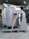 翻转式铝锭熔炼炉,铝合金熔解炉,可倾式熔化保温炉