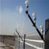 电子围栏厂家、铝镁合金电子围栏