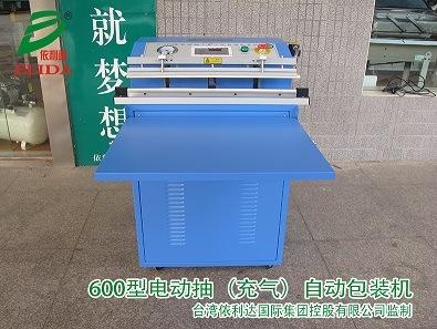 江门快速真空包装机电动外抽式系列灵敏度高