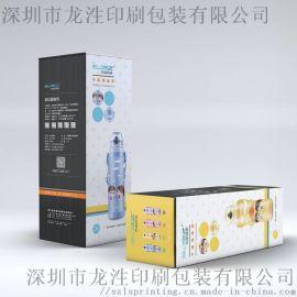 包装盒定制 彩盒定制 纸盒 产品包装盒设计印刷