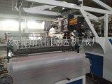 全國供應1800型布紋離型淋膜機PE淋膜機