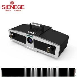三维扫描仪工业扫描仪OKIO 3M脚型测量仪