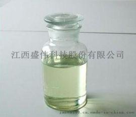 **基乙酸三甲酯CAS:5927-18-4