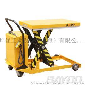 BAYOO/拜优电动升降平台车|移动式剪式平台车