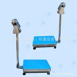 本安型防爆秤防爆电子秤台秤30公斤交直流两用称重100/150/300kg