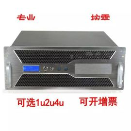 锐世HDMI高清矩阵切换器1616_16进16出画面拼接器_拼接屏混合矩阵
