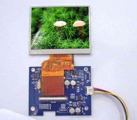 2.5-10.4寸液晶屏及VGA+AV驱动板
