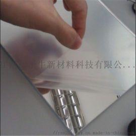 亚克力镜面板 PMMA镜片加工