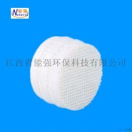 塑料丝网填料 江西能强聚丙烯PP丝网波纹填料品质好