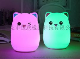 七彩硅膠夜燈LED動物遙控版燈硅膠萌熊夜燈氛圍燈