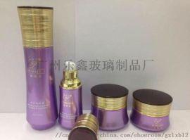 化妆品瓶子生产厂家 护肤品包装瓶