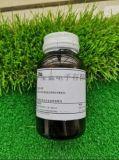 信越超耐磨玻璃AF防指纹油KY-1905-3