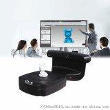 桌面三维扫描仪-教育三维扫描仪-自动三维扫描仪