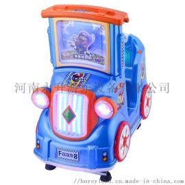 新款嘟嘟车摇摆机  儿童投币摇摇车