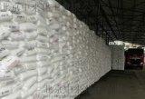 大慶石化80級管材DGDB2480水管滴灌帶可用