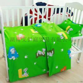 湖南娄底市幼儿园被子、儿童被套三件套床上用品