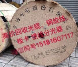 眉山回收光电混合光缆自贡电力光缆回收泸州馈线回收