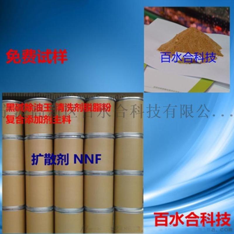 不锈钢除蜡水原料提供配方