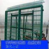 边框护栏网生产厂家-批发定制护栏网-质量有保证