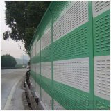 供应金属吸音板,百叶吸音板,微孔吸音板,弧形吸引板