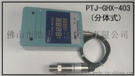 可调式泥浆设备压力大小控制传感器