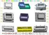 胶箱模具设计制造厂家