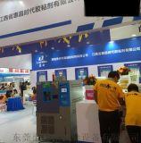 上海高低温试验箱设备厂