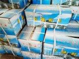 生产国标防爆胶泥厂家 有防爆泥检验报告