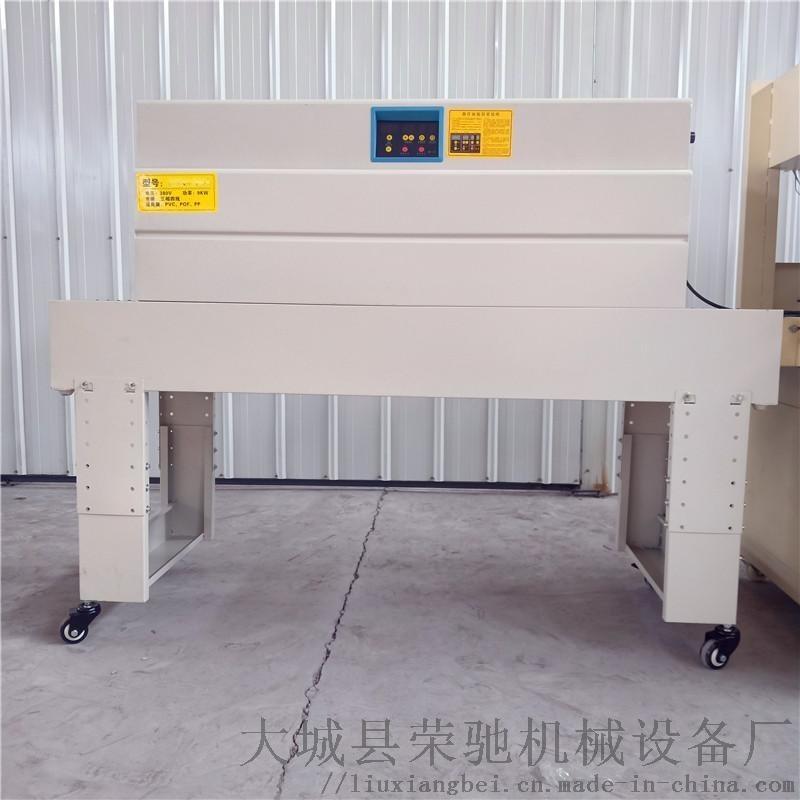 供应小产品包装机 糖果纸盒热收缩包装机