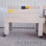 供應小產品包裝機 糖果紙盒熱收縮包裝機